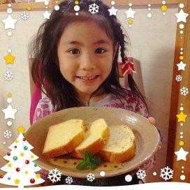 今日のおやつ^_^作ってみました!パウンドケーキ♡