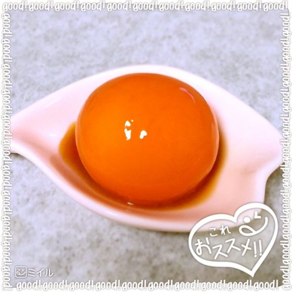 試してみて!タマゴを冷凍した『冷凍卵』がおいしくて便利♪