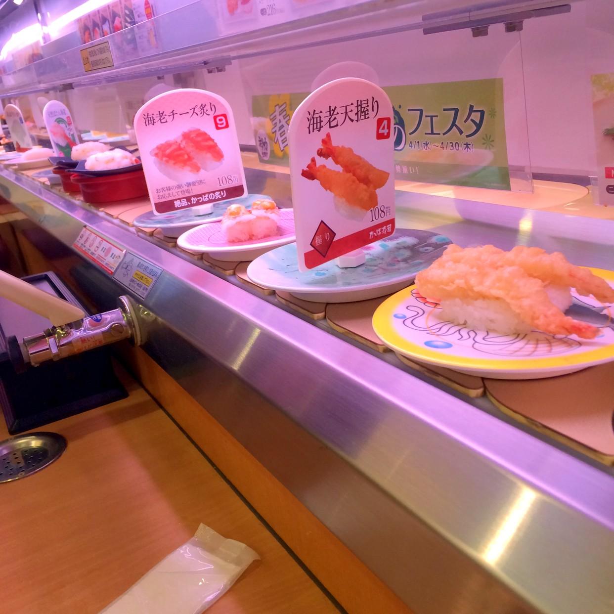 遊びゴコロ満載かっぱ寿司!マル特クーポンでお腹もふところも満足♪