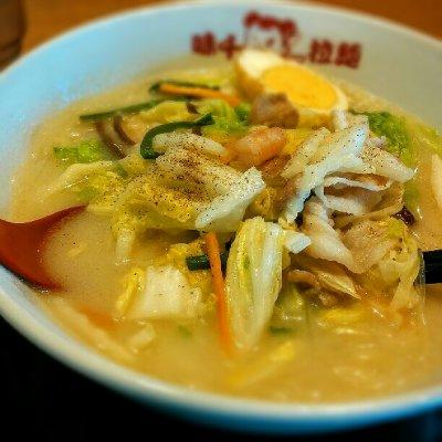 お昼に熊本名物太平燕(タイピーエン)♪春雨麺でヘルシーです