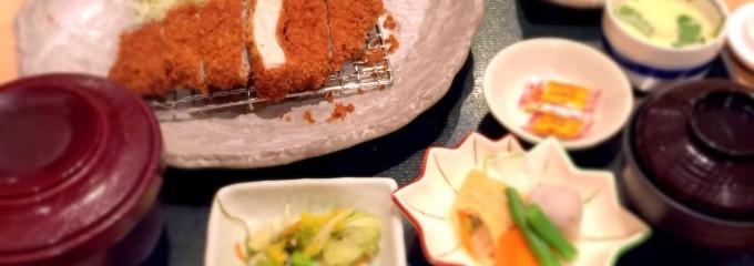 有機野菜と旬鮮素材 濱町 戸塚平戸店