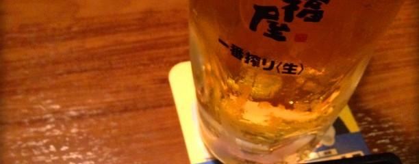 海鮮楽屋福福屋 福井駅前店