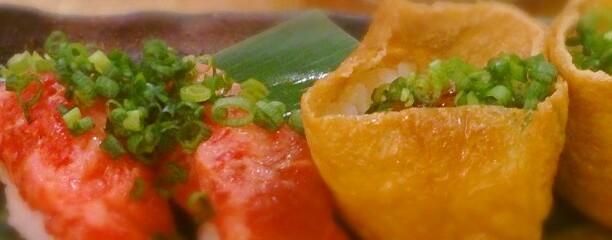 肉寿司 八王子店
