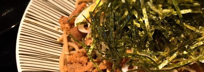 つけ蕎麦 たったん 渋谷並木橋本店