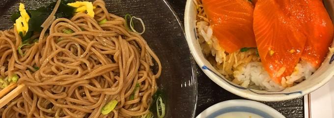 駿河湾食堂