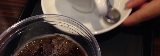 BAKERY&COFFEE SAKURA