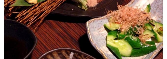 和み料理と味わいの酒土筆んぼう 伏見桃山店