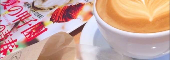Caffe Appassionato 戸塚店