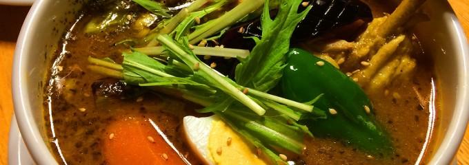 スープカレー&カフェ yaaji