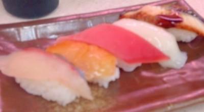 回転寿司かいおう 店舗
