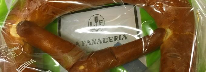 ananas La  Panaderia