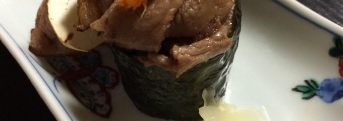 日本料理 みつ岩