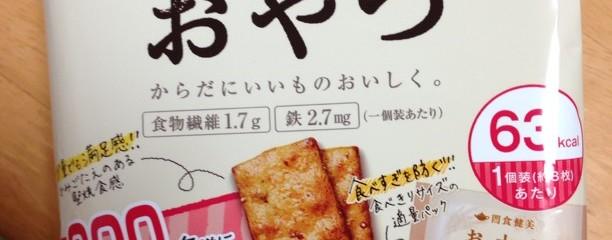 サークルK 清水富士見町店