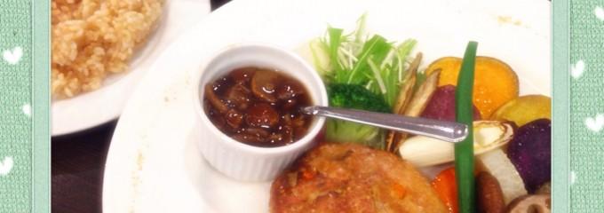 レストランパナシェ 有機野菜 道産食材