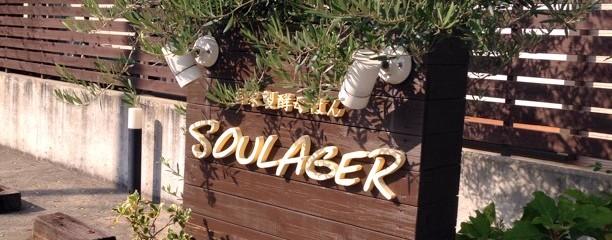 SOULAGER
