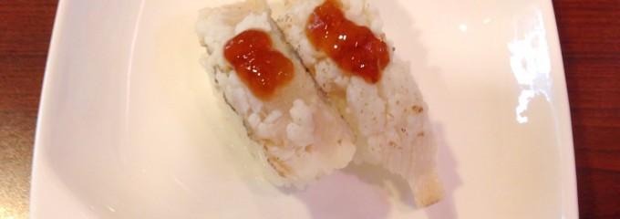 沼津 魚がし鮨 横浜西口店