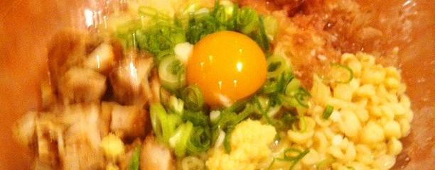 らー麺 藤平 西宮山口店