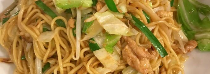 香酒縁 こうしゅえん 荻窪店 中華料理