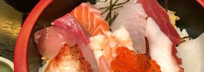 海鮮居酒屋 芦刈 ツイン21店