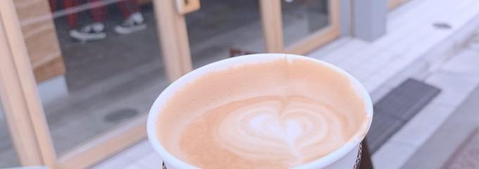 ネイバーフッド アンド コーヒー 初台一丁目店