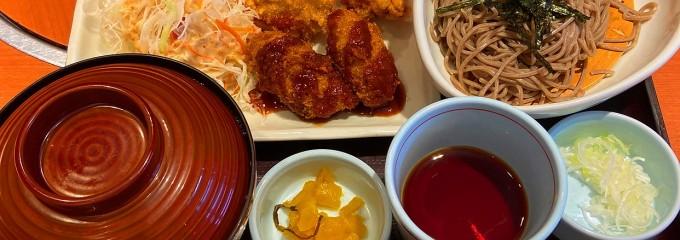 和食さと 東久留米店