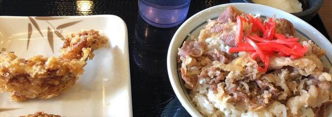釜揚げ讃岐うどん 丸亀製麺 東京オペラシティ