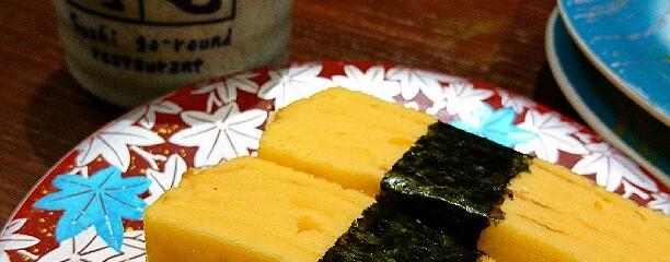 回転寿司:鮮魚元祖寿司