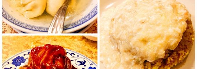 中国料理 聚宝園