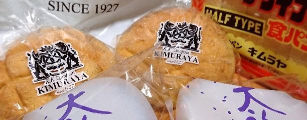 ヨーロッパン キムラヤ