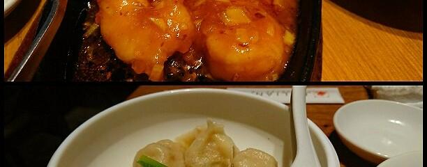 大連餃子基地DALIAN 中華街店