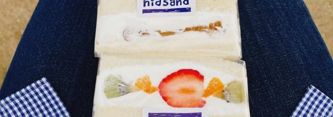 nid sand