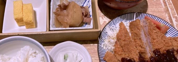 うちの食堂 テラスモール湘南