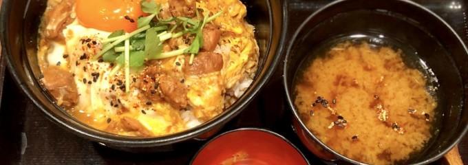 鶏料理専門店 とりかく 丸の内国際ビル店