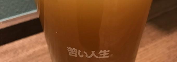 うしとら 弐号店