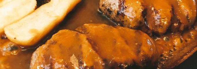アルカサール  炭火焼きハンバーグ&和牛ステーキ