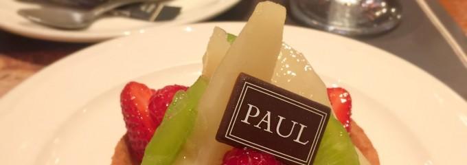 PAUL 青葉台店