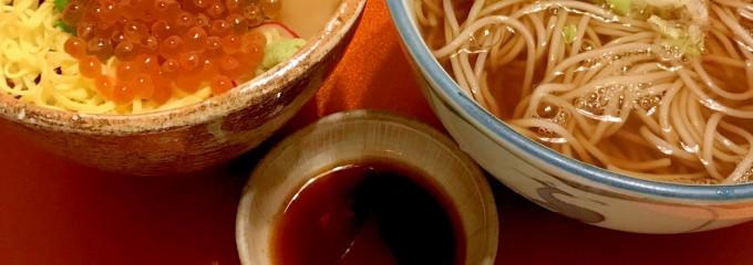 日本料理 福鶴亭本店