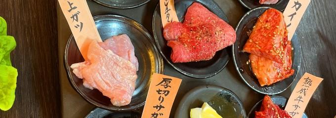 炭焼 味覚園 札幌北口店