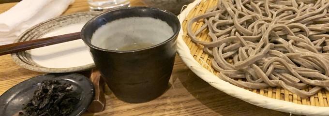 そば道 東京蕎麦style