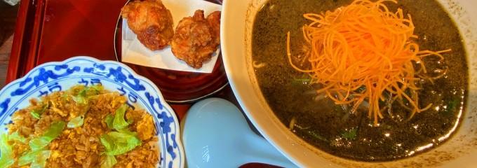 中華料理 白牡丹