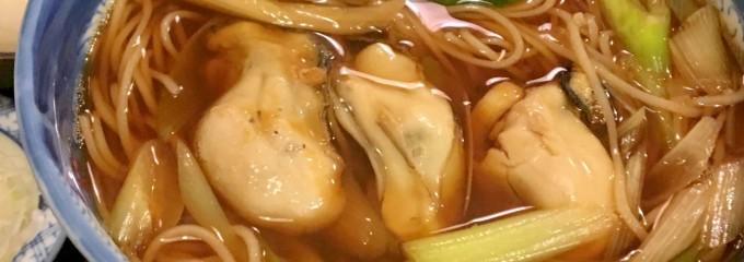 八十一 永田山王台店