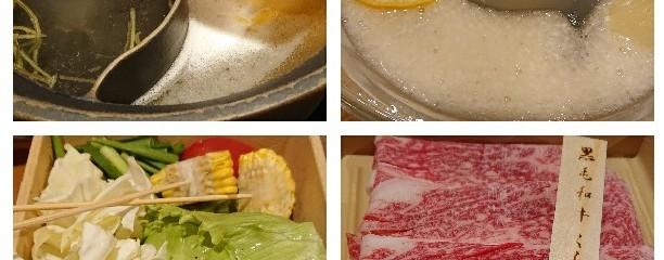 しゃぶしゃぶ温野菜 鈴鹿中央通店