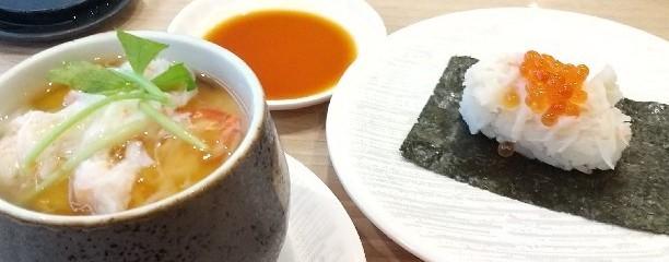 かっぱ寿司 大和下和田店