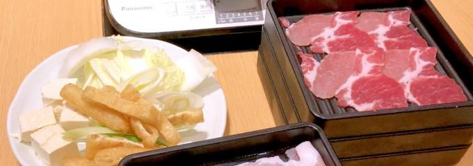 旬菜しゃぶ重 イオンモール大阪ドームシティ店