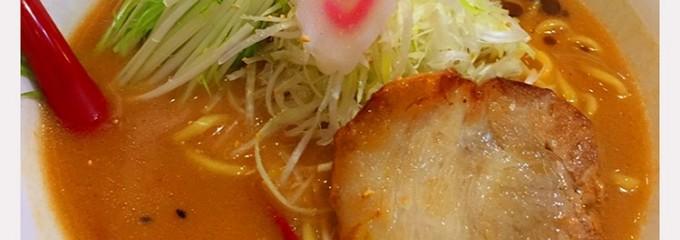 味噌物語 麺乃國+ 難波千日前店