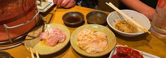 亀戸ホルモン