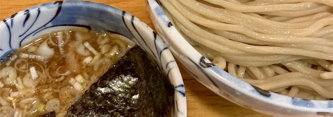 自家製麺 然