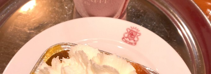 ANTICO CAFFÉ AL AVIS 横浜ジョイナス店