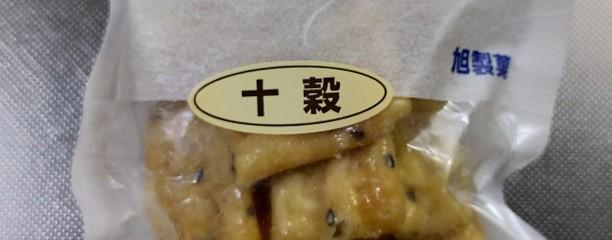 旭製菓 本社直売店