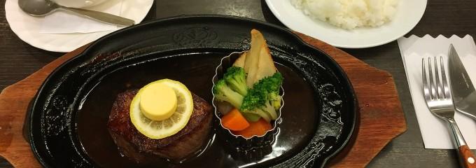 松阪まるよし 鎌田店